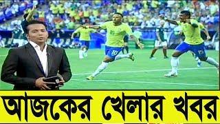 Bangla Sports News Today 3 July 2018 Bangladesh Latest Cricket News Today Update All Sports News mp4