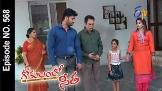 Gokulamlo Seeta |28th March 2017 | Full Episode No 568| ETV Telugu