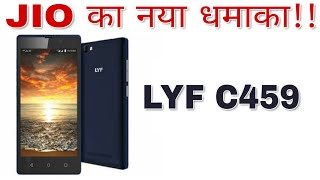 LYF C459 Smartphone Launched With Snapdragon Processor, 4G VoLTE & More.