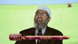 Dr: Zakir Naik's Ghana Tour (Part-2) Muhammad (PBUH) in The Bible