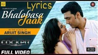 Bhalobasa Jaak -Full Video Lyrics | Cockpit |Dev, Koel, Rukmini |Arijit S, Somlata | Arindom
