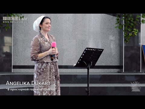 Xxx Mp4 FECG Lahr Angelika Dukart В просторной горнице Христос 3gp Sex