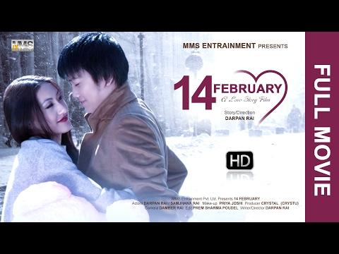 Xxx Mp4 Heart Touching Movie 14 February Ft Darpan Rai Samjhana Rai Valentine S Day Special 2017 3gp Sex