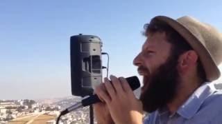 Shema Yisrael Call to Prayer (Official Video) |  (שמע ישראל מואזין יהודי (הקליפ הרשמי