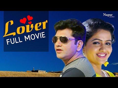 Xxx Mp4 Lover Uttar Kumar Amp Kavita Joshi New Haryanvi Full Movie 2018 3gp Sex