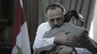 مسلسل صديق العمر - الحلقة الثلاثون | جمال سليمان - باسم سمرة | Sadeeq Al Omr - Eps 30