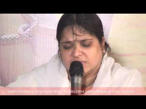 Sadhvi Purnima Didi Ji Sung Famous Bhajan Banke Bihari Mujhko Dena Sahara