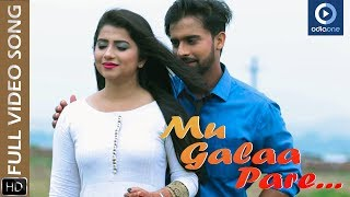 MU GALAA PARE || OFFICIAL VIDEO SONG || SAANDIIP || BHAGYASHREE || ROHAN || RISHAB