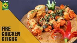 Fire Chicken Sticks | Evening With Shireen | Masala TV Show | Shireen Anwar