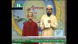 PHP Quraner Alo 2013 Final Part 2