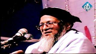 Bangla Waz : এক সেকেন্ডের নাই ভরসা বাংলা ওয়াজ । Abdul haque abbasi । One Music Islamic