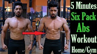 5 Minutes Six Pack Abs Workout (Home/Gym)   4 Easy Exercise