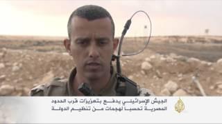 إسرائيل تدفع بتعزيزات على الحدود المصرية