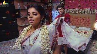 Love You Bangaram Movie Shravya with Rahul | Latest Telugu Movie Scenes | Sri Balaji Video