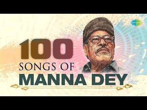 Top 100 Songs Of Manna Dey | मन्ना डे 100 के गाने | HD Songs | One Stop Jukebox