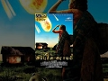 Appuchi Gramam (2014) Tamil Full Movie HD with Eng Sub