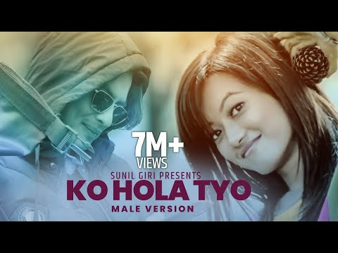 Xxx Mp4 Sunil Giri Ko Hola Tyo को होला त्यो Paul Shah Amp Prakriti Shrestha Official Video 3gp Sex