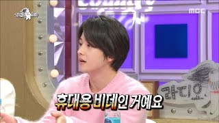 [RADIO STAR] 라디오스타 - Kim Hye-sung, The story was embarrassing at border contro? 20170104