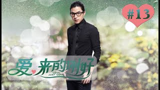 Love, Just Come EP13 Chinese Drama 【Eng Sub】| NewTV Drama