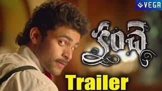 Kanche Movie Trailer - Varun Tej, Pragya Jaiswal || Latest Tollywood Movie 2015
