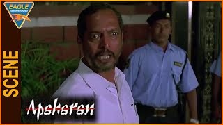 Apaharan Hindi Movie || Nana Patekar Angry On Ajay Devgan || Eagle Hindi Movies