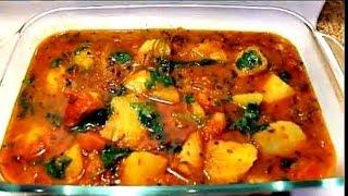 How To Make  Potato Curry video recipe