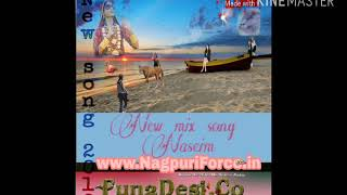 New nagpuri song non stop music 2018