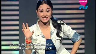Mais Hamdan 100 Masaa (Season 2) Episode (6) { Myriam Faris }