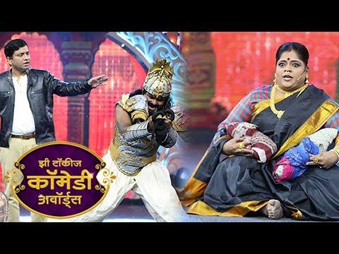 Zee Talkies Comedy Awards   Gashmeer Mahajani, Sonalee Kulkarni, Bhau Kadam