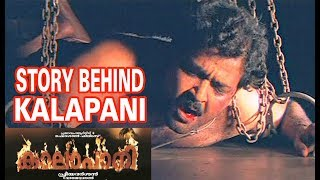 Kalapani : The Movie - All Indians Must Watch