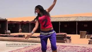 Hussein El Jasmy by Boshret Kheir  choreography by zumba with Monica UAE