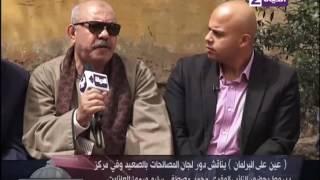 برنامج عين علي البرلمان الجزء الثالث - حلقة الثلاثاء 28-03-2017 - 3en 3ala Barlman