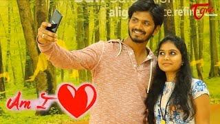 Am I Love Failure ?   Latest Telugu Short Flim 2016   by Mammula Creatives   #TeluguShortFilms