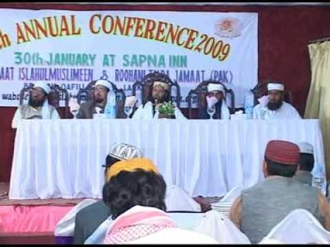 qafilla serai larkana comments by dr.atta mohammad siddiqi-2009