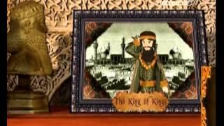 Компас времени | 13 серия Персидская империя