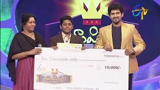 Champion  19th February 2017    Full Episode   ETV Telugu