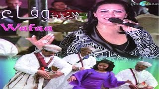 CHEBA WAFA (ALBUM COMPLET) - STANI DAK HMIDA    Music, Rai, chaabi,  3roubi - راي مغربي -  الشعبي