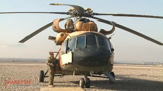 Mi-17 - Russian-made military transport helicopter at the Afghan Air Force