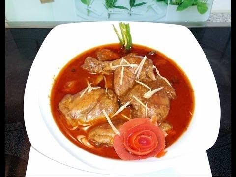 Degi Chicken Korma دیگی چکن قورمہ / Cook With Saima