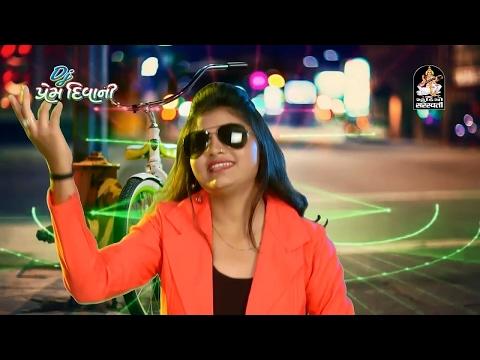 Xxx Mp4 Dj Prem Diwani Part 1 Manisha Barot Dj Non Stop Gujarati Dj Mix Songs 2017 FULL HD VIDEO 3gp Sex