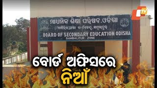 Miscreants Set Fire To Board Of Secondary Education Office In Sambalpur