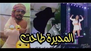 ابو هيط يقدم ~ احلى المقاطع المضحكة ~ اول يوم دراسة