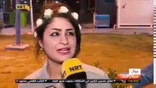 سؤال للفتيات العراقيات عن الحجاب فماذا كان الجواب ؟