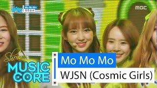 [HOT] WJSN (Cosmic Girls) - Mo Mo Mo, 우주소녀 - 모모모 Show Music core 20160326