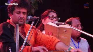 Gahana Kusuma Kunja Majhe | Manisha Murali Nair | গহন কুসুম কুঞ্জ মাঝে