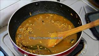 মুগডাল দিয়ে কলিজা ভুনা | Mung Daal Kolija Vuna Bangladeshi Recipe