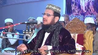 Pirjada Shafiqul Islam | Waz | new Comilla 01