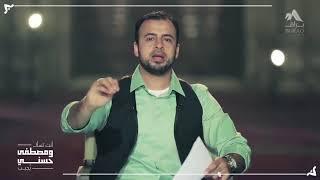 8- هل الدعاء بالزواج من شخص معين يغير القدر؟ - مصطفى حسني