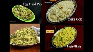 4 quick and easy rice recipes | lunchbox rice recipes | instant rice recipes