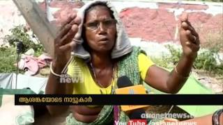 Jayalalitha health condition : Response of peoples in Boarder villages